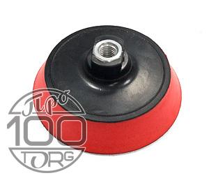 Опорная тарелка с липучкой МЯГКАЯ D25 М14 для черновой зачистки деревянной поверхности